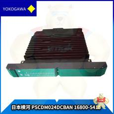 PSCDM024DCBAN 16800-5415