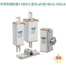 PSR072FL0280