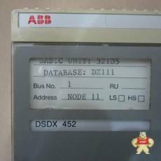 DSDX452