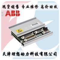 3HAC044168-001 ABB通讯卡SMB串口测量板子 现货
