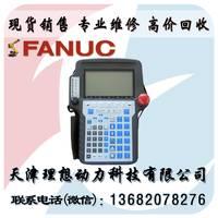 Fanuc A05B-2301-C195 发那科全新机器人示教器 专业维修回收销售