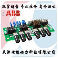 BRK001 3HAC046642-001 ABB刹车抱闸板 理想机器人
