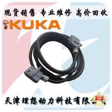 C2KCP200-104-742