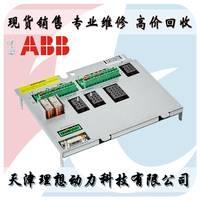 ABB安全链板 DSQC331 3HAB7215-1-07 专业维修 回收销售