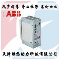 ABB电源 DSQC604 3HAC12928-1 电源模块专业维修 回收销售