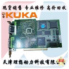 EWK-CP5614-SM-FBG