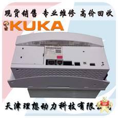 KSD1-1600-105-35