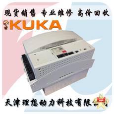 KSD1-4800-105-413