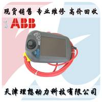 3HAC023195-001 ABB机器人示教器 SX TPU2 KEBA 现货销售维修