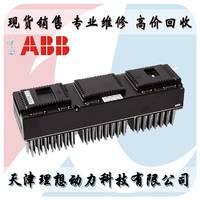 3HAC025338-001 ABB机器人驱动器单元 专业维修 回收销售