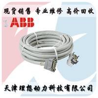 3HAC026787-001 ABB机器人动力电缆7m控制线 品质长度可定制