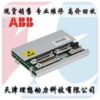 3HAC043904-001 ABB通讯卡SMB串口测量板子 现货