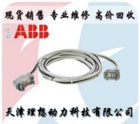 3HAC022957-001动力电缆 ABB机器人控制柜连接线 现货可定制长度