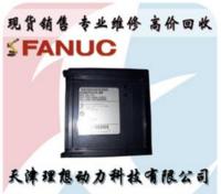 GE Fanuc IC695CPU315-CJ 通用-发那科全新元器件 专业维修销售