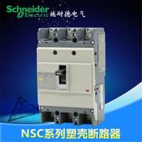 施耐德 NSC100ROTE 塑壳断路器 NSC 系列