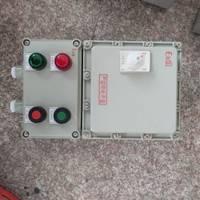 浙创防爆 BQC-32A防爆磁力启动器控制18KW BQC-32A防爆磁力启动器控制18KW防爆电机箱