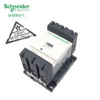施耐德 LC1D11500M7C 接触器 LC1D 型