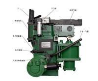 信诺 型M410N 自动钢带打包机