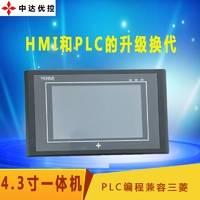 优控 MM-20MR-6MT-430FX-F PLC触摸屏一体机