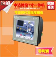 三菱 MM-30MR-4MT-700FX-F 触摸PLC一体机