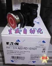 A22-RD-10/K01