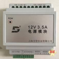 A1-PWR-0102