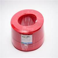 森普特 双导发热电缆 合金丝发热电缆 智能地暖 温控取暖系统安装