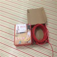 SPT森普特 3150w 单导电地暖发热电缆 耐高温地暖 环保单导发热线厂家