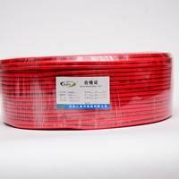 阻燃发热电缆,8*0.4接地线,电热地暖产品,220V-20W/M