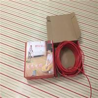 森普特 SPT 幼儿园电地暖 电采暖厂家 安装发热电缆