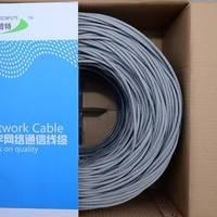 森普特 CAT5E UTP 无氧铜网线 室内非屏蔽网线 厂家批发