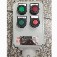 FXK 防水防尘防腐操作箱
