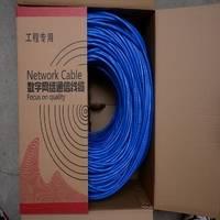森普特 CAT6-UTP 非屏蔽六类网络线 网线生产厂家批发
