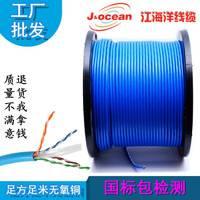 森普特 CAT6-FTP 北京六类铝箔屏蔽网线 六类网线生产厂家
