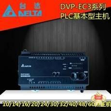 DVP24EC00T3