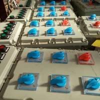 BXK 防爆电气控制箱