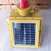 LED  BHZD 太阳能防爆航空障碍灯
