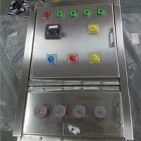 BEX56-2/16K 不锈钢防爆检修电源插座箱