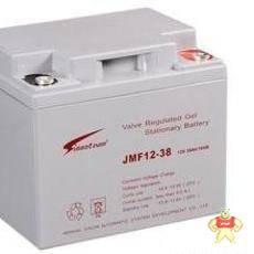 JMF12-38