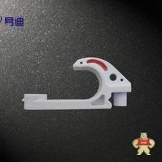 YD-PVC-38