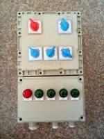 浙创防爆 BXMD 铝合金防爆照明控制配电箱户外防爆照明动力配电箱厂家生产