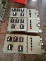 浙创防爆 BKX53 防爆磁力起动器BQC69-65/380V/防爆防腐磁力启动器厂家生产