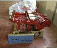 巨广电气 FZN25-12RD 高压负荷开关