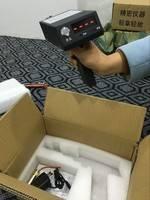 商华 W330 手持式钢水测温仪小型中频炉测温仪 商华仪表陈丽华