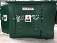 巨广电气 DFW-12kv 一进四出电缆分支箱