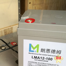 LMA12-100