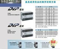 DVP32XP11T