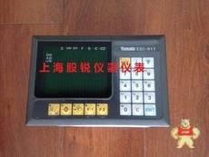 EDI-911