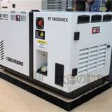 大泽动力 TO18000ETX 15千瓦水冷静音柴油发电机
