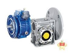 NMRV050-100-0.37KW